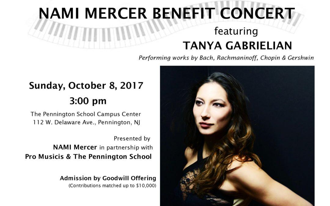 Tanya Gabrielian, piano, NAMI Mercer Benefit Concert